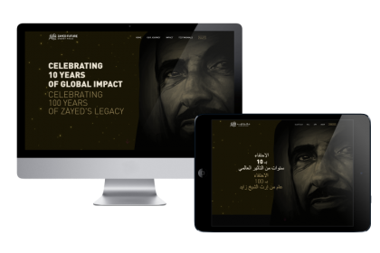 Zayed Feature