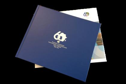 UNECA - Anniversary book